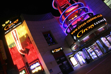 Getting casinos has asked Chubb Fire to provide extinguishers to some of its casinos