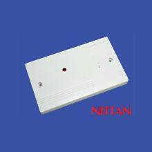 The new Nittan smoke sensor with built-in sensor provides reliable smoke detection