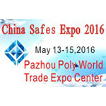 China International Safe Exposition gathers exhibitors from China, South Korea, America, Japan and other countries