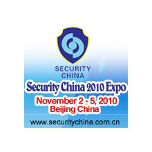 Security China 2010