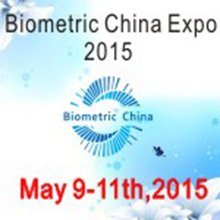 Biometric China 2015 is one of China's first special exhibition on biometric identification