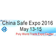 China Safe Expo 2016 will be held during May 13th-15th in Guangzhou