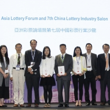 The Asia Lottery Expo & Forum 2018 will feature three full days of professional seminars led by members of China Lottery Industry Salon Experts Committee and key industry leaders
