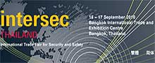 The event is organised by Messe Frankfurt New Era Business Media Ltd and IPEX