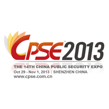 CPSE is the biggest and most professional security exhibition both in terms of scale and exhibition area in China