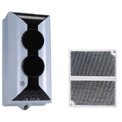 GST I-9105R beam detector