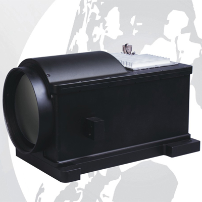 Guide Infrared IR600 cooled long range thermal camera