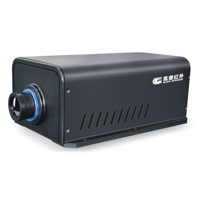 Guide Infrared Thermcore CQ3 with fast cooling and shorter start up time