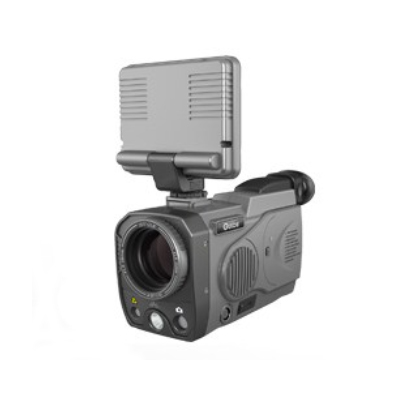 Guide Infrared TP9 infrared camera
