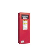 Hatsuta COX-30ENA2 extinguishing system