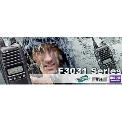Hialeah SAC IC- F4031S radio with built-in 2-tone