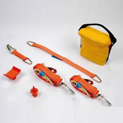Holmatro HVS Accessory Bag