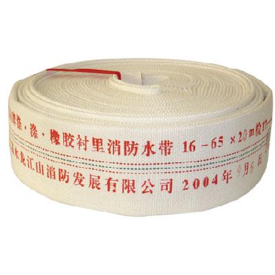 Hoseking FHR1004 rubber lining fire hose