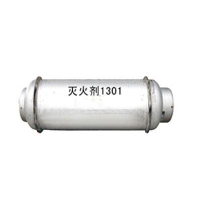 Maanshan Tianrui Industrial HM11-02 extinguisher agent and refrigerant