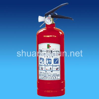 Ningbo Shuangshun SS01-D010-1A powder fire extinguisher
