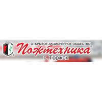 Pozhtechnika OP-10h powder extinguisher