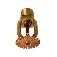 Reliable Automatic Sprinklers F1S5-FS56 special response flat spray sprinkler