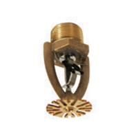 Reliable Automatic Sprinklers N25 ESFR fast response sprinkler