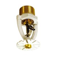 Reliable Automatic Sprinklers N252 EC recessed pendent extended coverage sprinkler
