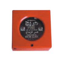 Sanal Corp SNL11-04 fire bell