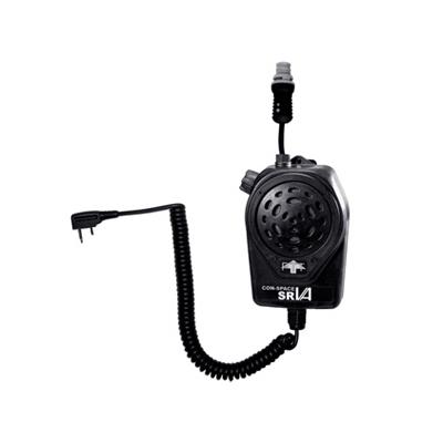 Savox Communications SRVA radio voice amplifier with PTT