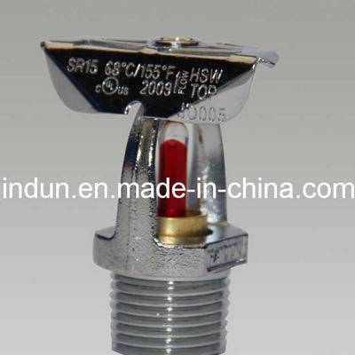 Shanghai Jindun Fire-Fighting Security Equipment HSW-SR15 horizontal sidewall sprinkler