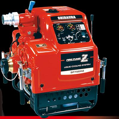 Shibaura SF756MZ portable firefighting pump