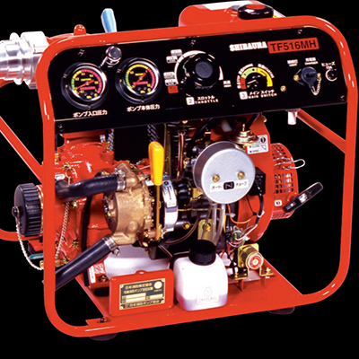 Shibaura TF516MH portable fire-fighting pump