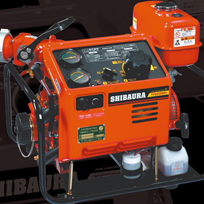 Shibaura TF520MH portable fire-fighting pump