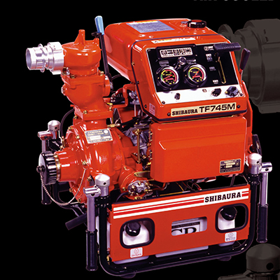 Shibaura TF745MH portable fire-fighting pump